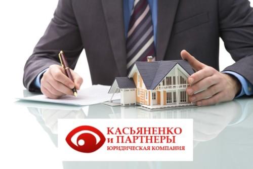 Касьяненко и партнёры: виды ареста имущества