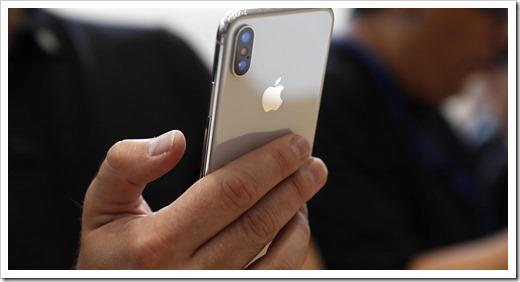 Треск в динамике на максимальной громкости iPhone