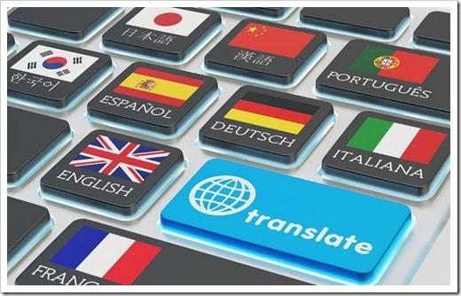 Онлайн-переводчик: мощное средство в коммуникации с иностранцами