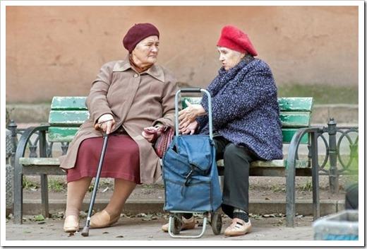 Что потребуется для выхода на пенсию?