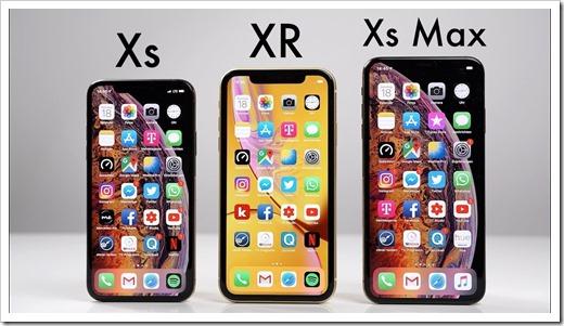 Доводы в пользу XR