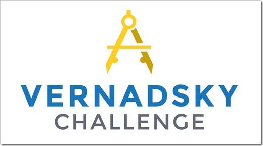 Vernadsky Challenge: больше, чем финансовая поддержка