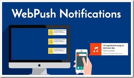 Преимущества, которые предоставляют Push-уведомления
