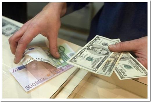 Как купить валюту в Киеве?