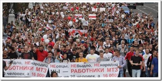 Украина выразила свою позицию по ситуации в Белоруссии