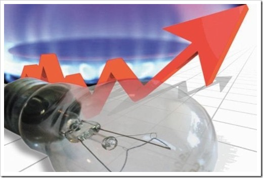 Цены на газ и электричество поднимутся