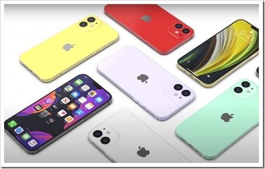 Особенности нового iPhone 12