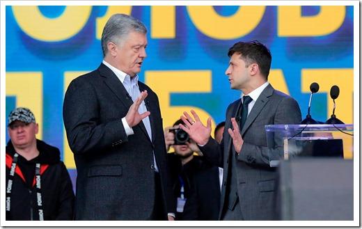 Порошенко выступил с резкой критикой «опроса Зеленского»