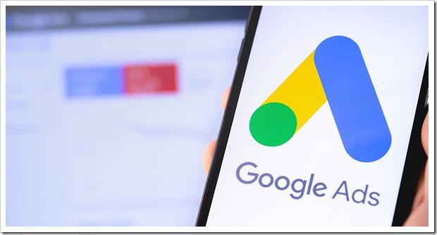 Обзор услуг настройки контекстной рекламы в Гугл от компании Апсайт